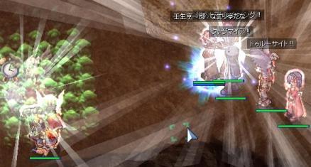 hazama3