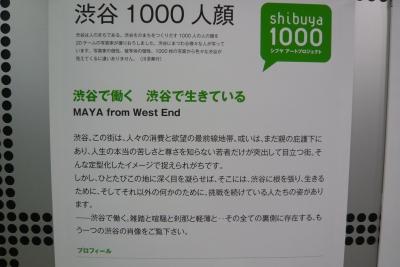 コピー ~ 2008.10.04 014