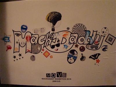 MDY展示会2008.ss 002_R