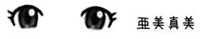idol_eyes_amimami.png
