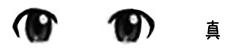 idol_eyes_makoto.png