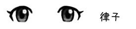 idol_eyes_ritsuko.png