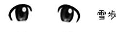 idol_eyes_yukiho.png