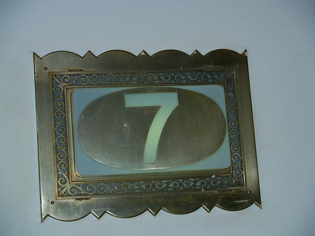 階数表示盤