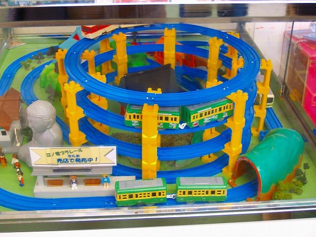 江ノ電プラレール