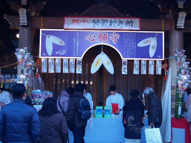 寒川神社4