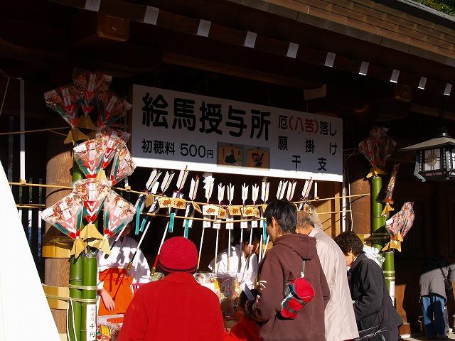 寒川神社6