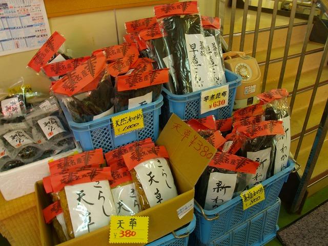 長井水産3