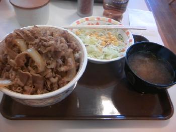メガ牛丼セット