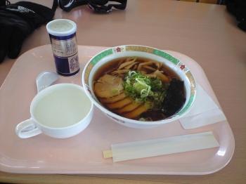 チャオ昼飯