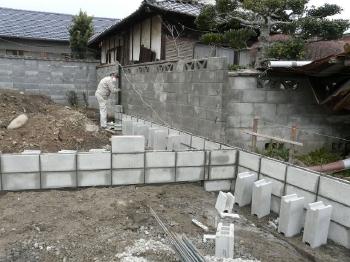 隣家境界線のブロック