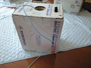 箱の中には長いケーブルが^^