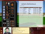 対抗戦成績.JPG