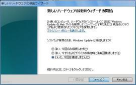 PSP TYPE-B 1