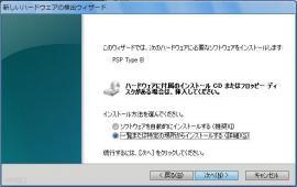 PSP TYPE-B 2