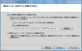 PSP TYPE-B 3