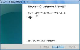 PSP TYPE-B 4