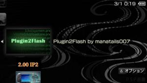20090301_Plugin2flash XMB