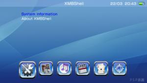 20090322_XMB Shell v1.0 4