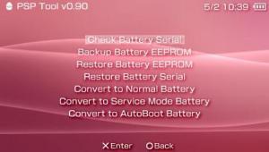 PSP Tool v0.9 スクリーンショット(付属PDFより)
