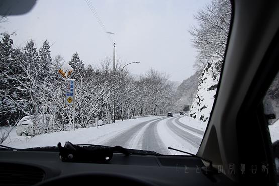 実家の雪2
