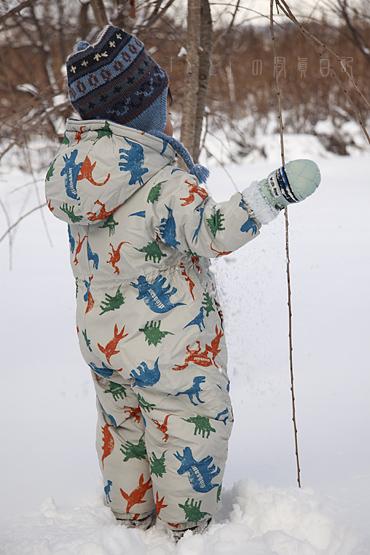 2008正月雪遊び