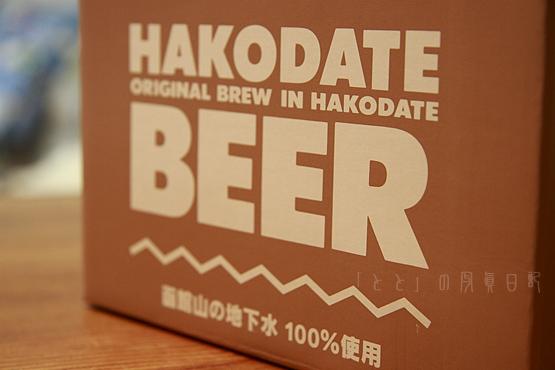 お土産ビール1