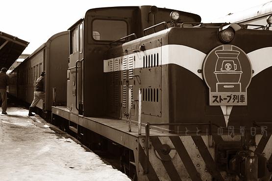 つ鉄機関車1