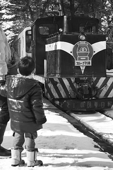 あしので機関車