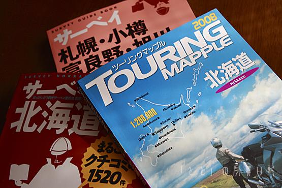 北海道計画1