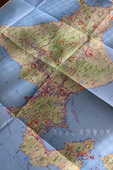 北海道計画2