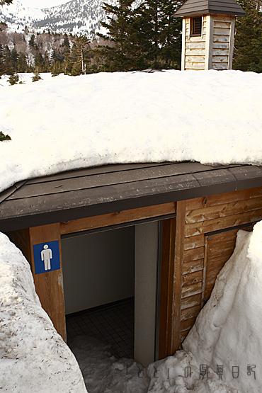 2008雪回廊3