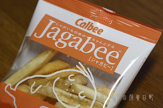 jagabe2.jpg