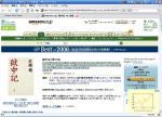 AmazonRankViewer.user.js
