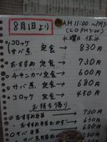 Dsc09192☆