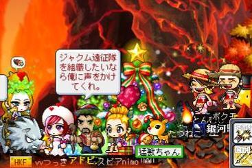 Maple0018_20090408100915.jpg
