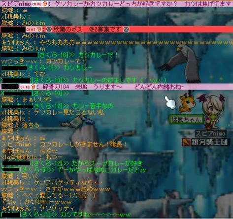 Maple0060_20081221032519.jpg