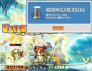 Maple0082_20081221032710.jpg