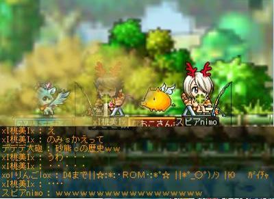 Maple0190_20081226102528.jpg