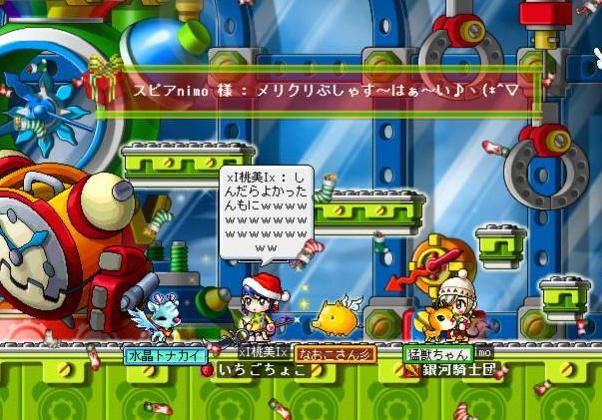 Maple0201_20081226102054.jpg