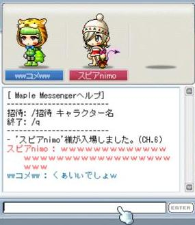 Maple0473.jpg