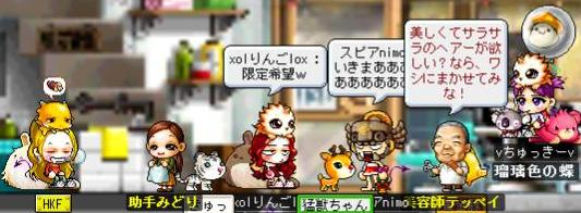 Maple0476_20090118083553.jpg