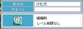 Maple0489_20090118083657.jpg