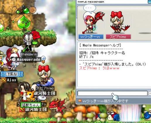Maple0727.jpg
