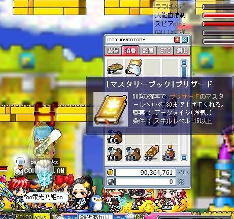 Maple0807.jpg