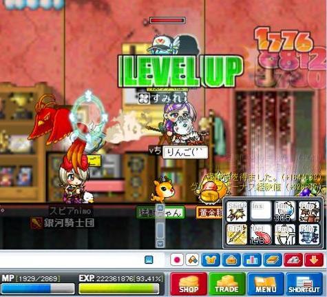 Maple0901.jpg