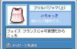 Maple090713_031800.jpg