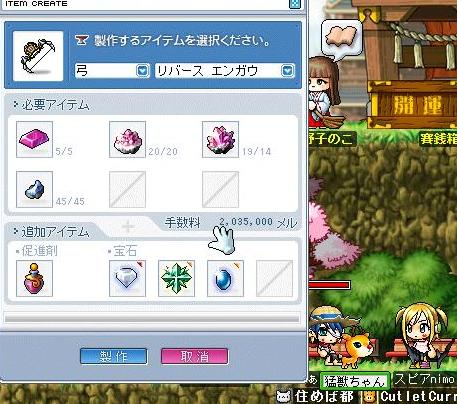 Maple090719_001903.jpg