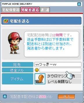 Maple0997.jpg