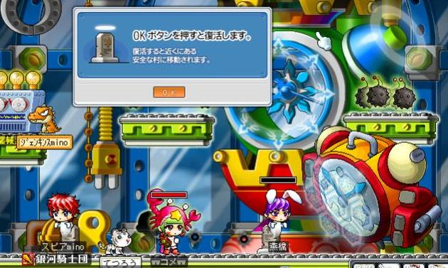Maple1006.jpg